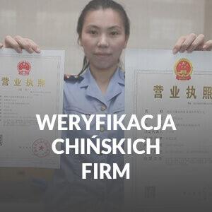 weryfikacja chińskich firm